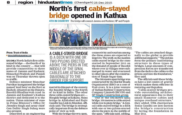 Hon'ble Defence Minister Inaugurated North India's 1st Cable Stay Bridge at Bisholi, Kathua in J&K