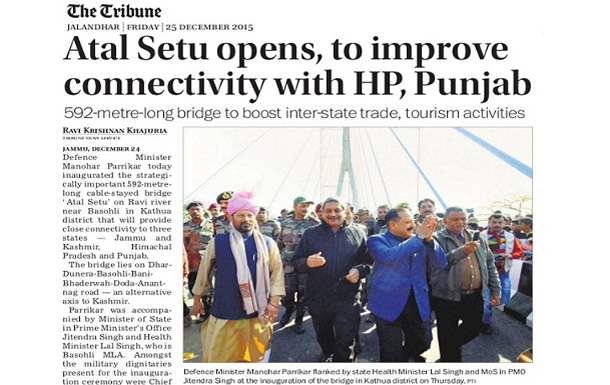 Hon'ble Defence Minister of India Inaugurated North India's Longest Span Cable Stay Bridge at Basoli, Kathua in J&K