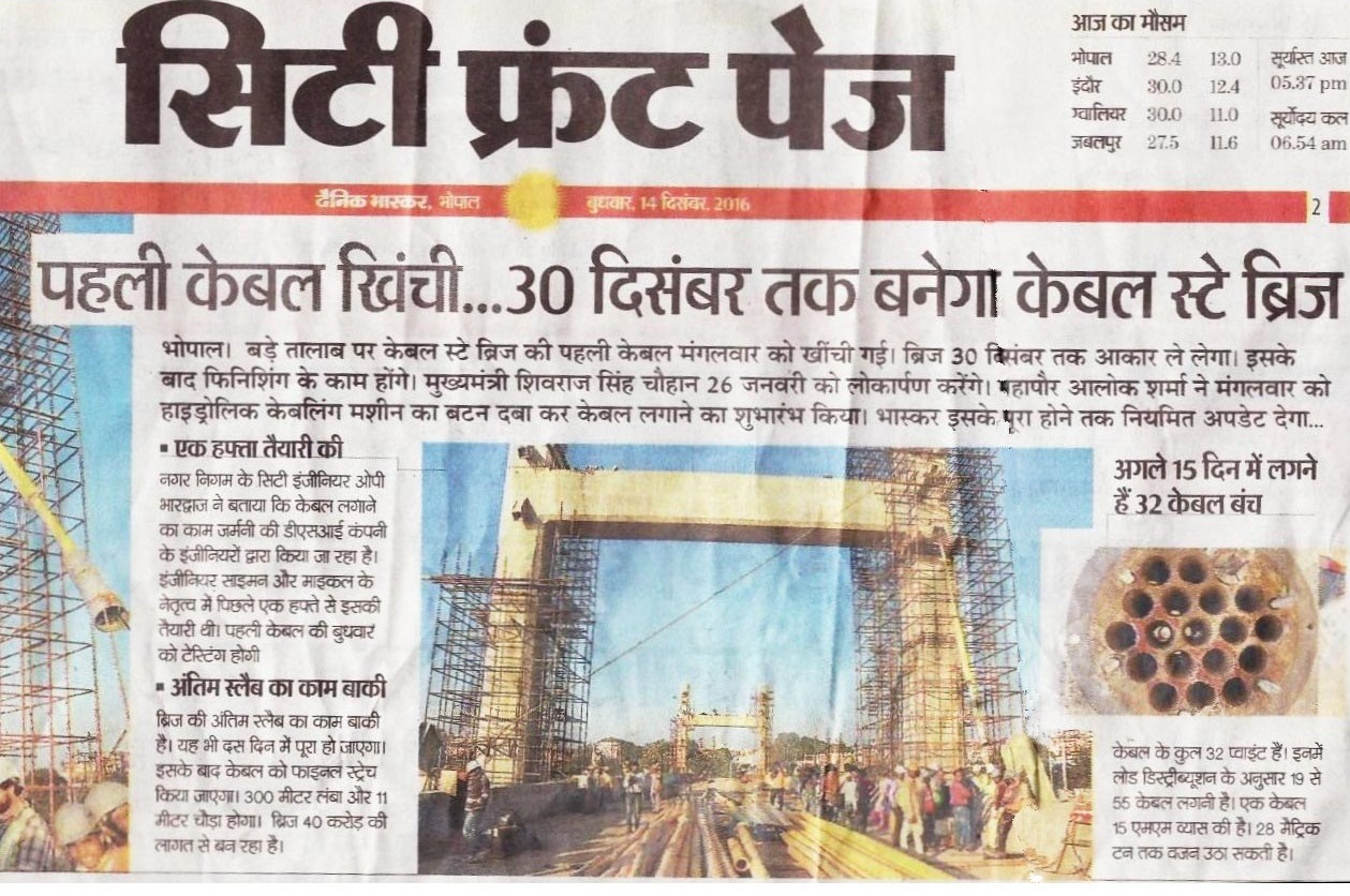 Cable Stay Bridge at Bhopal City nearing completion.