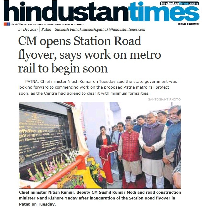 The station road flyover near Patna Railway Station inaugurated on 26 Dec 2017