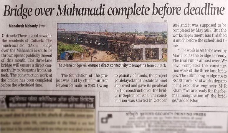 Bridge across River Mahanadi in Cuttack completes before time