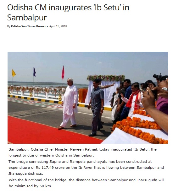 Odisha Chief Minister inaugurating 'Ib Setu', the longest bridge of western Odisha in Sambalpur.