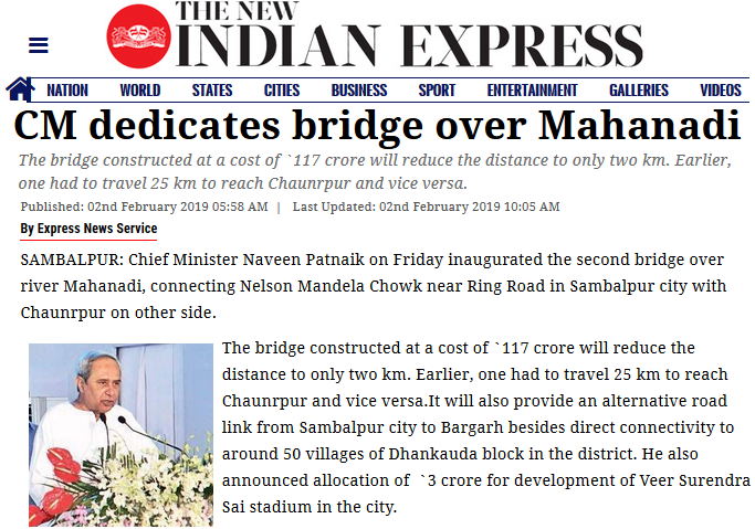 CM of Odisha inaugurated Bridge across river Mahanadi between Nelson Mandela Chowk, Sambalpur and Chaunrpur built by S.P.Singla Constructions P.Ltd