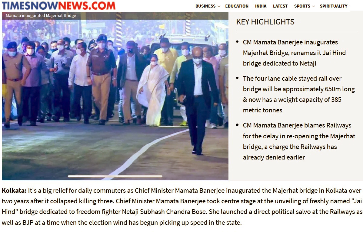 Chief Minister of West Bengal inaugurated the Majerhat Bridge at Kolkata on 03-Dec-2020